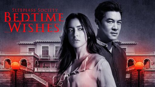 Sleepless Society: Insomnia   Netflix