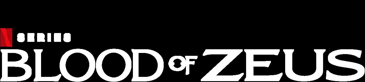 blood of zeus - photo #21
